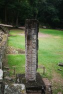 Copan ruins