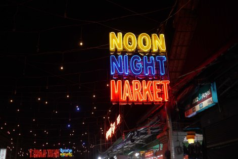 Noon Night Market, Siem Reap, Cambodia